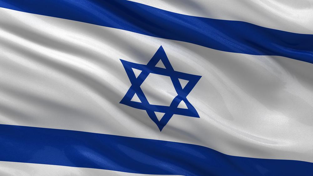 https://www.fuelfreedom.org/wp-content/uploads/Israeli-flag.jpg